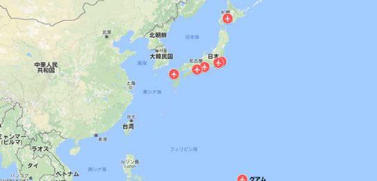 グアムと日本の時差と飛行時間