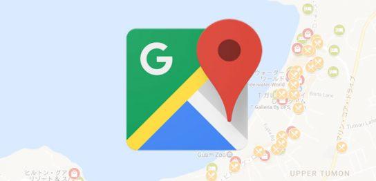 グアムの観光地図