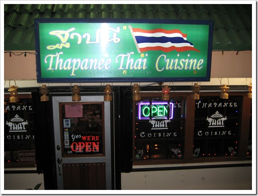 thapanee thai cuisine
