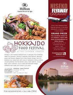 Hokkaido Food Festival 2009.JPG