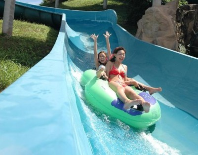 Onward Water Park.jpg
