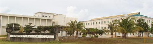 グアム大学