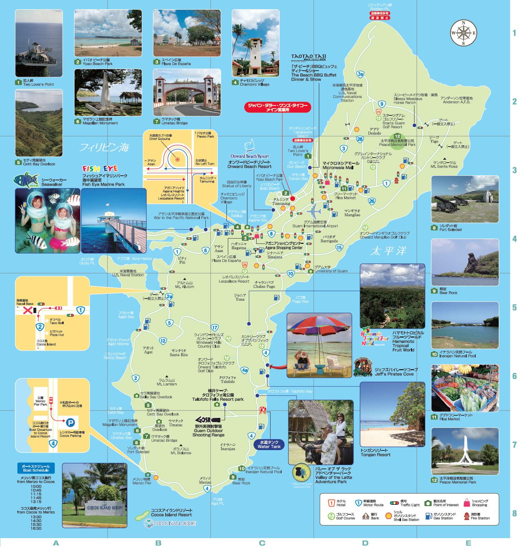 グアム全島地図